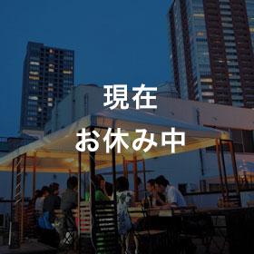 静岡浜松バーベキューテラススポット